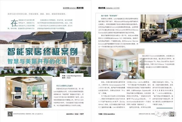 wuxian2018092916