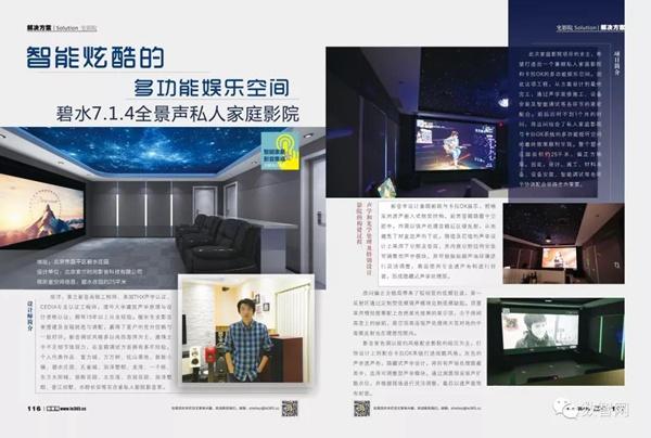 wuxian2018092918