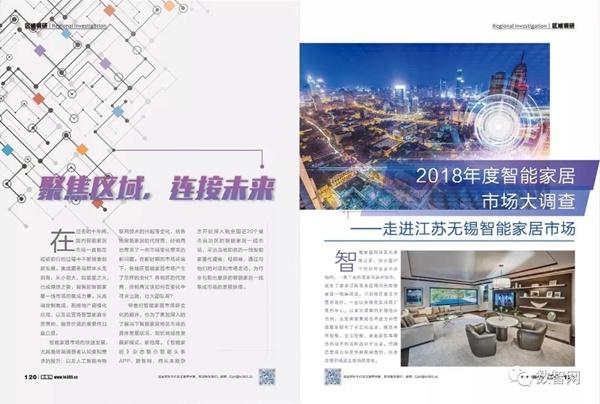 wuxian2018092919