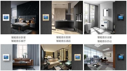 xiangwang201809273