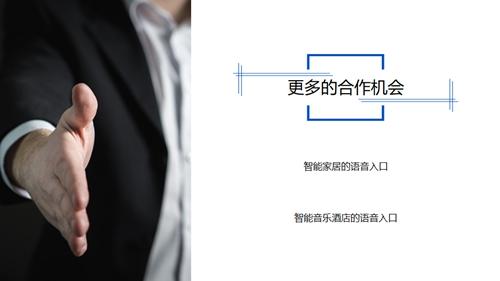 xiangwang201809274
