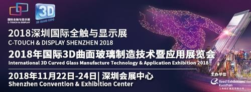 xianshizhan201809067