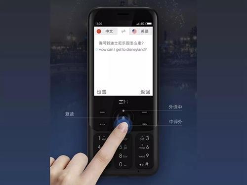 xiaomi2018091307