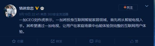 yijia201809231