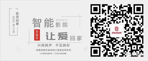 yin201809015