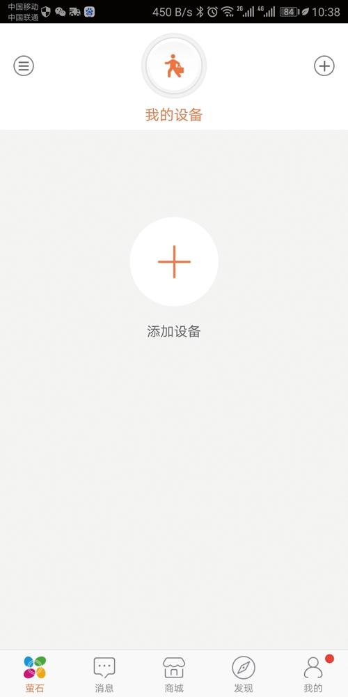 yingbao2018092511