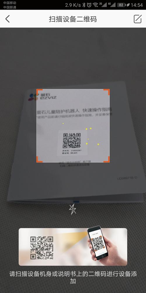 yingbao2018092512