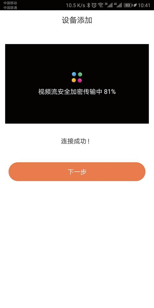 yingbao2018092514
