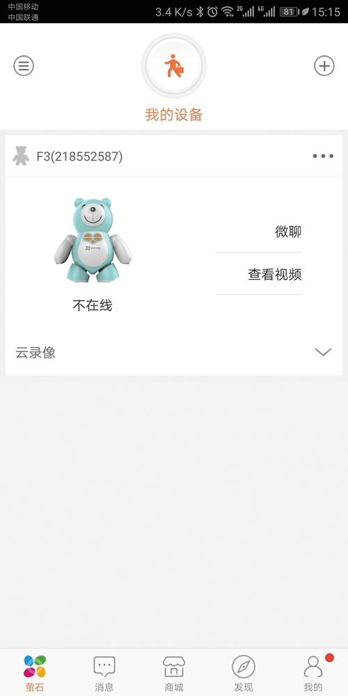yingbao2018092515
