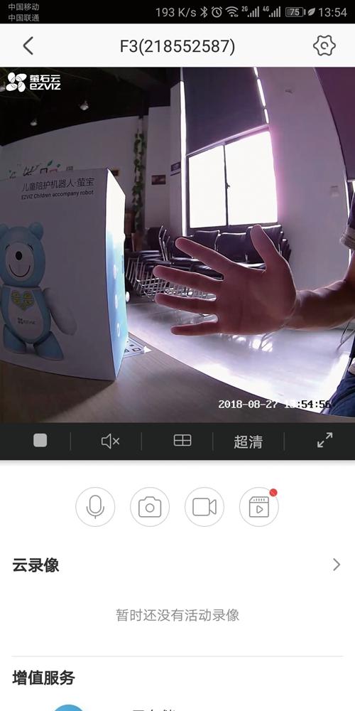 yingbao2018092519