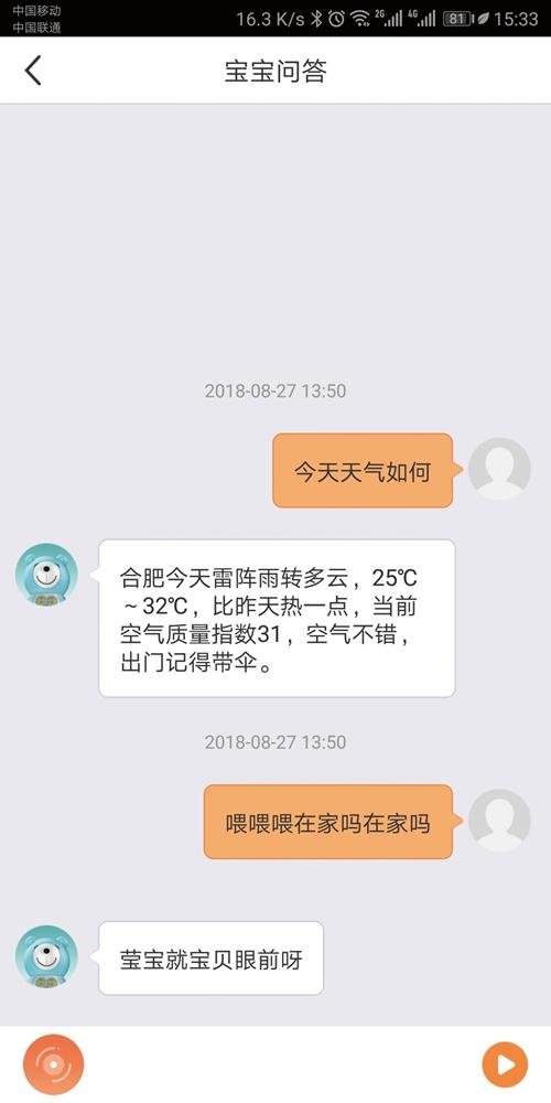 yingbao2018092521