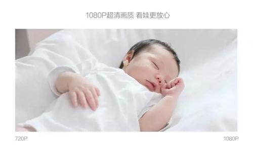 yingshi2018091501