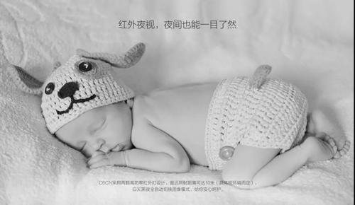 yingshi2018091502