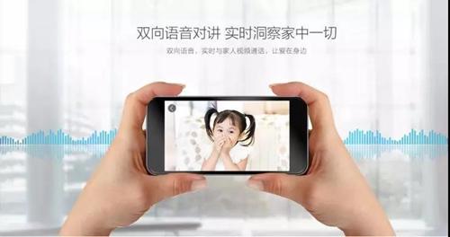 yingshi2018091505