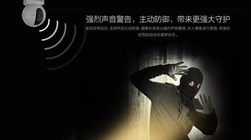 yingshi2018091507