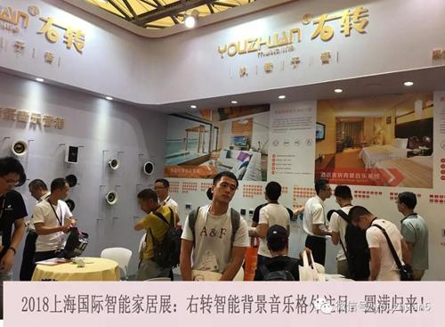 youzhuan2018091001