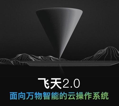 yunqi2018092501