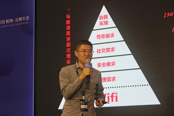 中城新产业董事长 刘爱明