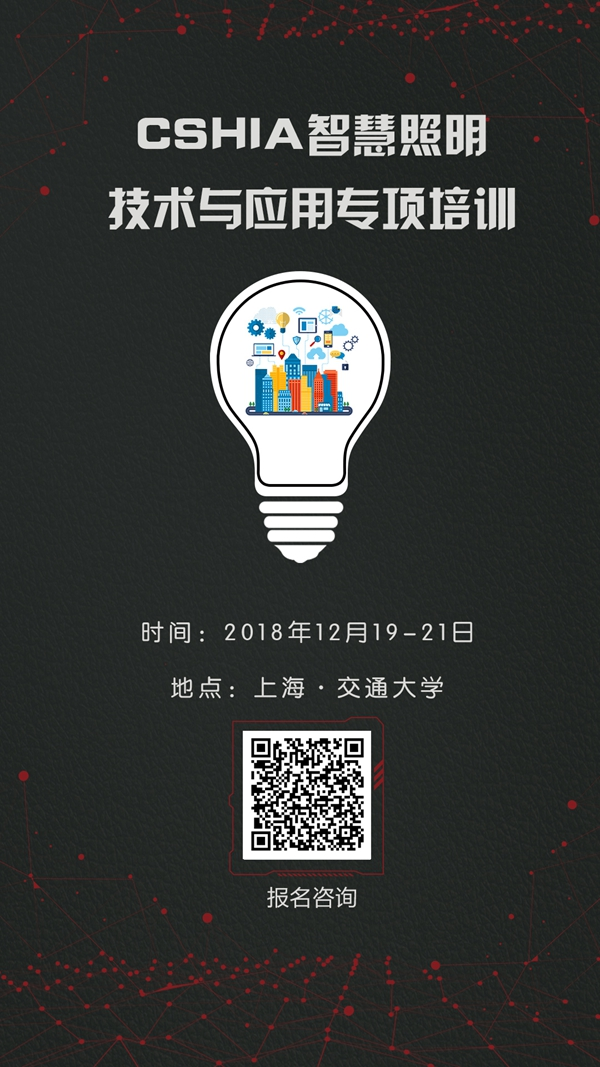 zhihui2018091901