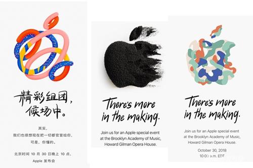 Apple2018101902