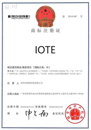 Iot02