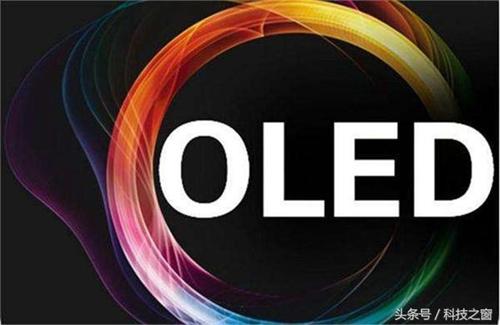 OLED2018100804