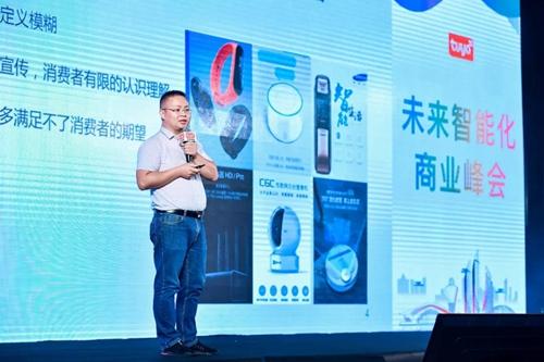 贝乐智能科技总经理李利青