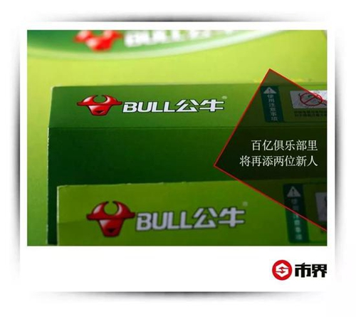 bull2018101200