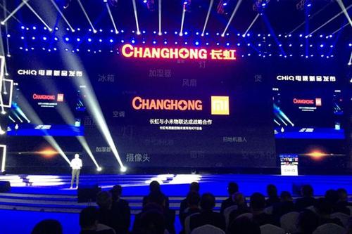 changhong2018103003
