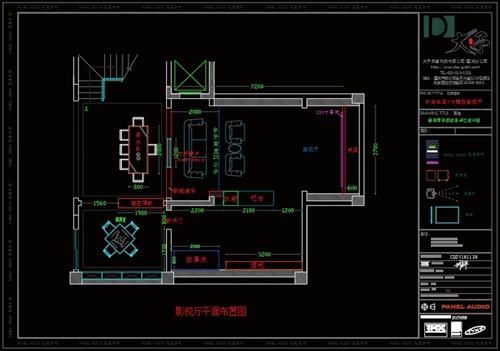 影视厅平面布置图