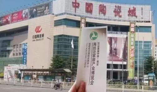 fanjiaju2018101003