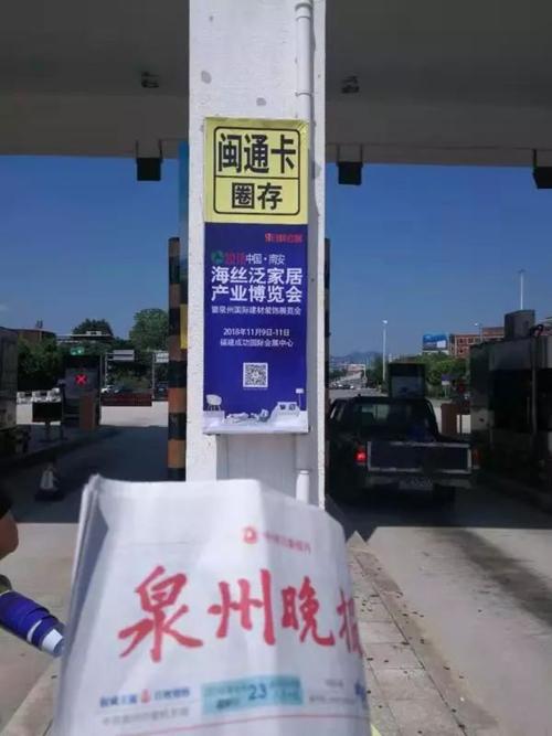 fanjiaju2018101021