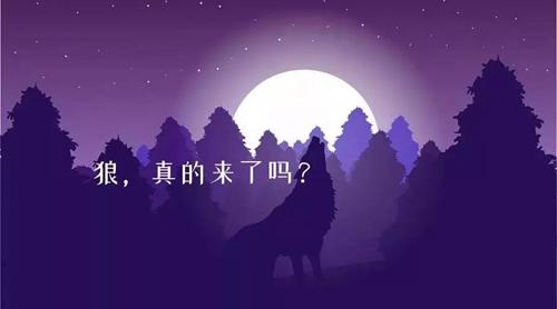 lianxiang2018101601