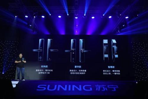 lianxiang2018101603