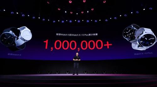 lianxiang2018102001