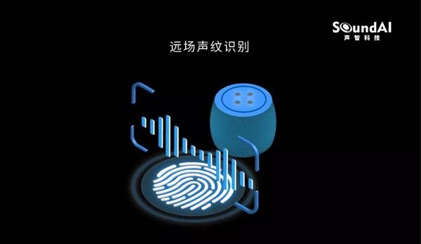shengzhi2018102702