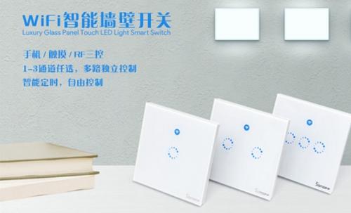 wifi2018101601