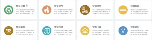 wuxian20181009006