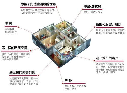 wuxian20181009024