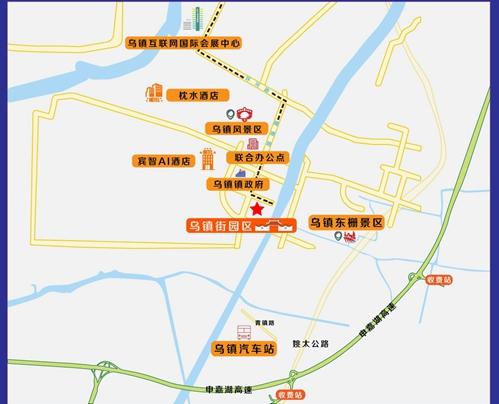 wuzhen2018102905