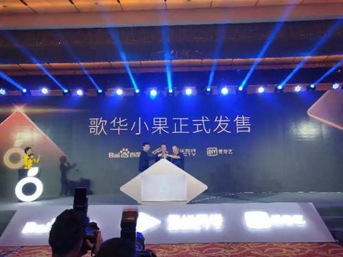 xiaoguo201810211