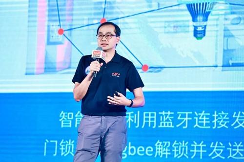 Silicon Labs高级市场营销经理陈雄基