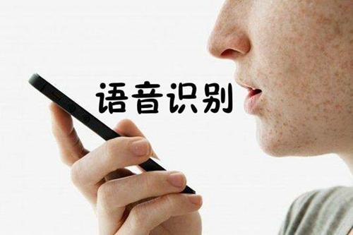 yuyin20181030012