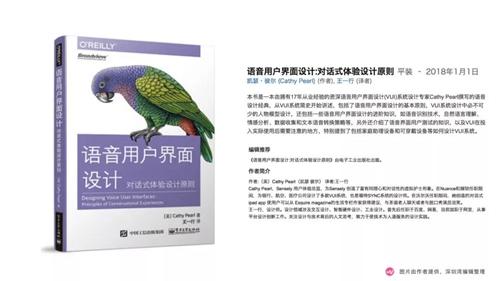 yuyin2018103110