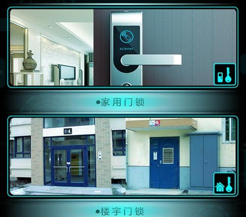 zhihuan2018100805