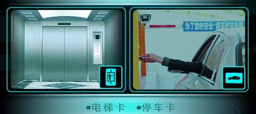 zhihuan2018100806