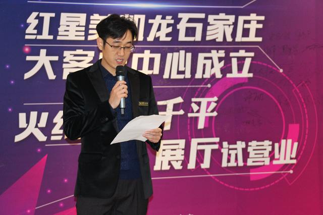 火线智能总经理  陈文毅先生