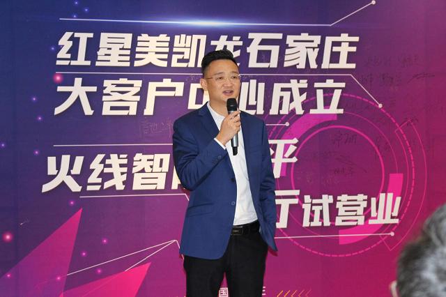 红星美凯龙方北商场副总经理 陈斌先生