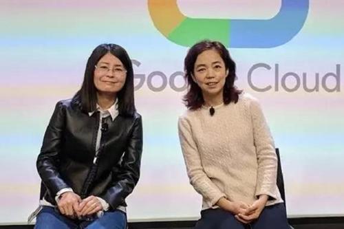Google2018111602
