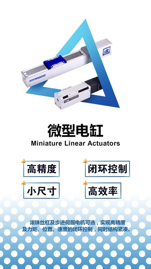 SSDC2018110703
